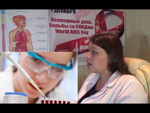 Кровь на вич расшифровка. Общий анализ крови при ВИЧ: назначение и изменения показателей